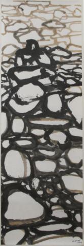 Muret 2 110x 35 cm